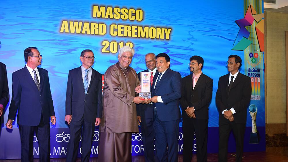 MASSCO Awards 2018